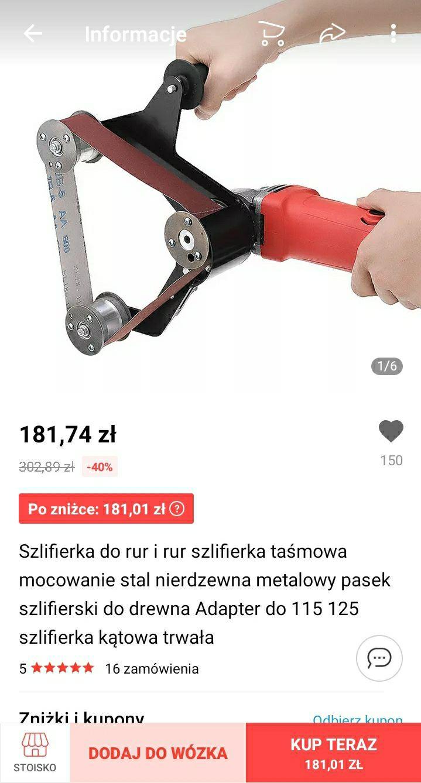 4760160.jpg