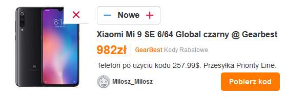 2548312-PS2yy.jpg