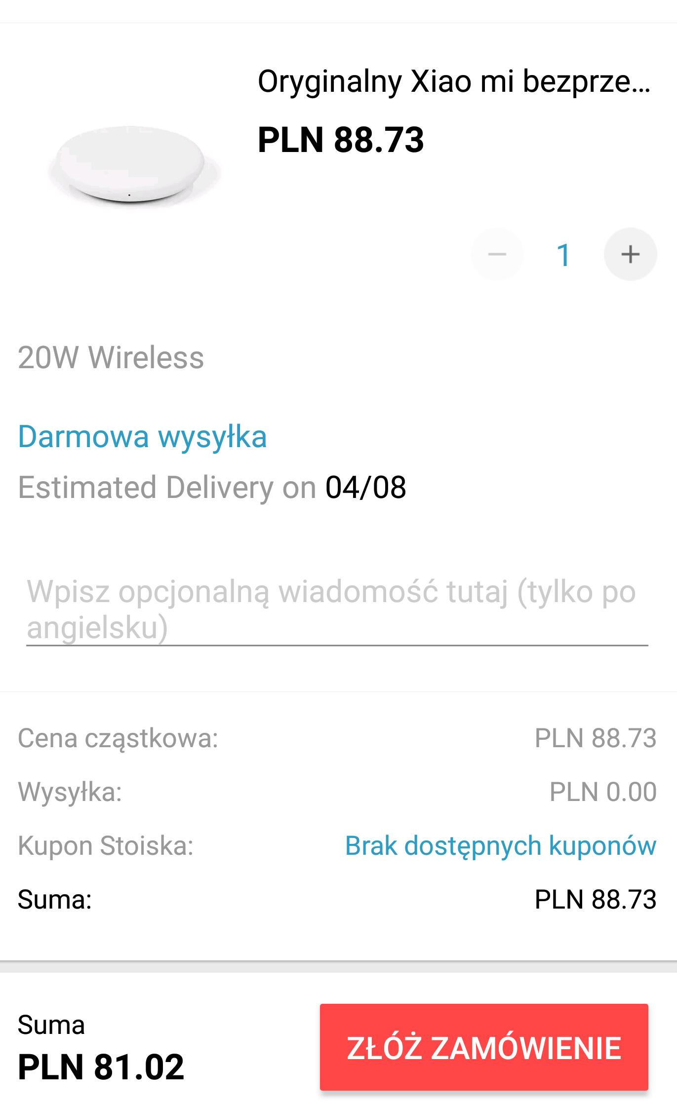 2075012.jpg