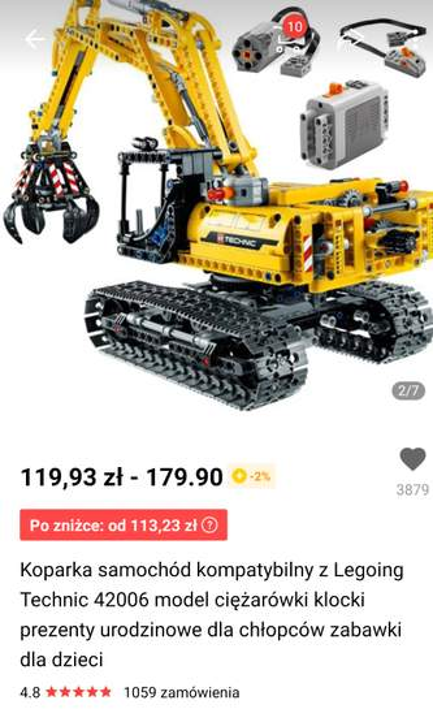 4105136-WnG6A.jpg