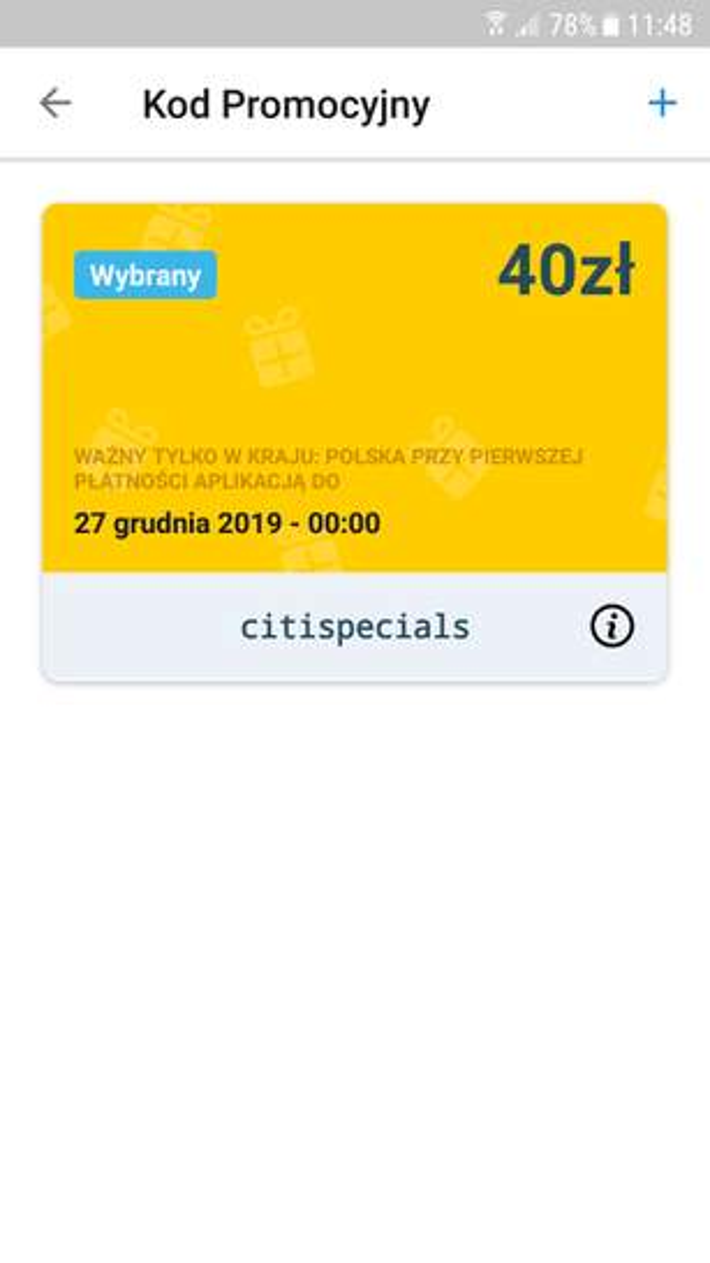 2322619-XzM6g.jpg