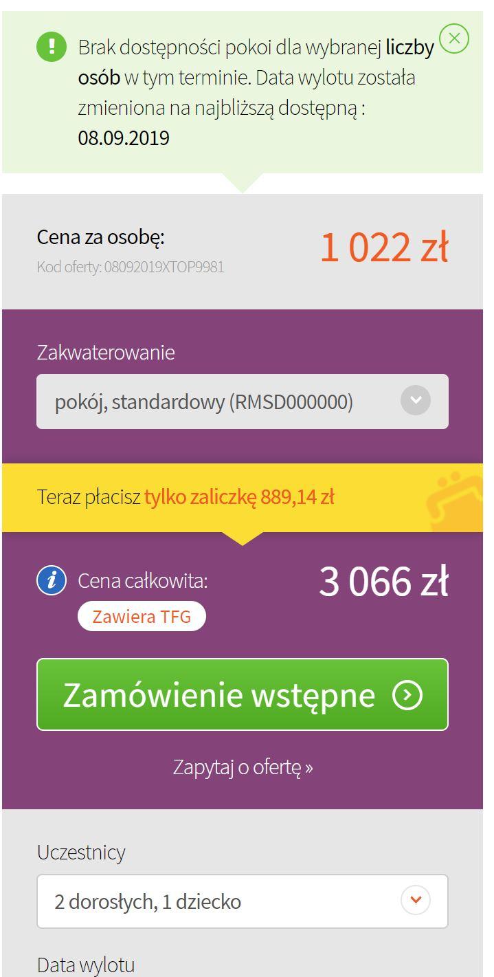 2540083-aTmuE.jpg