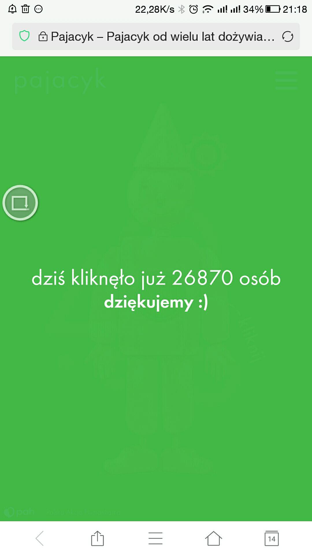 2353580-rWv0y.jpg