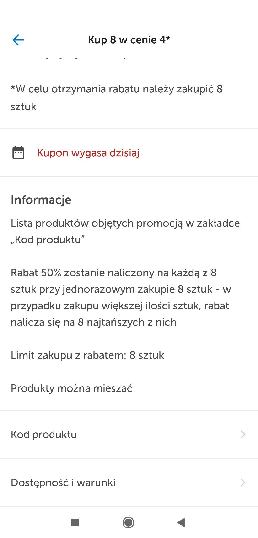 4899479-sk7Ea.jpg