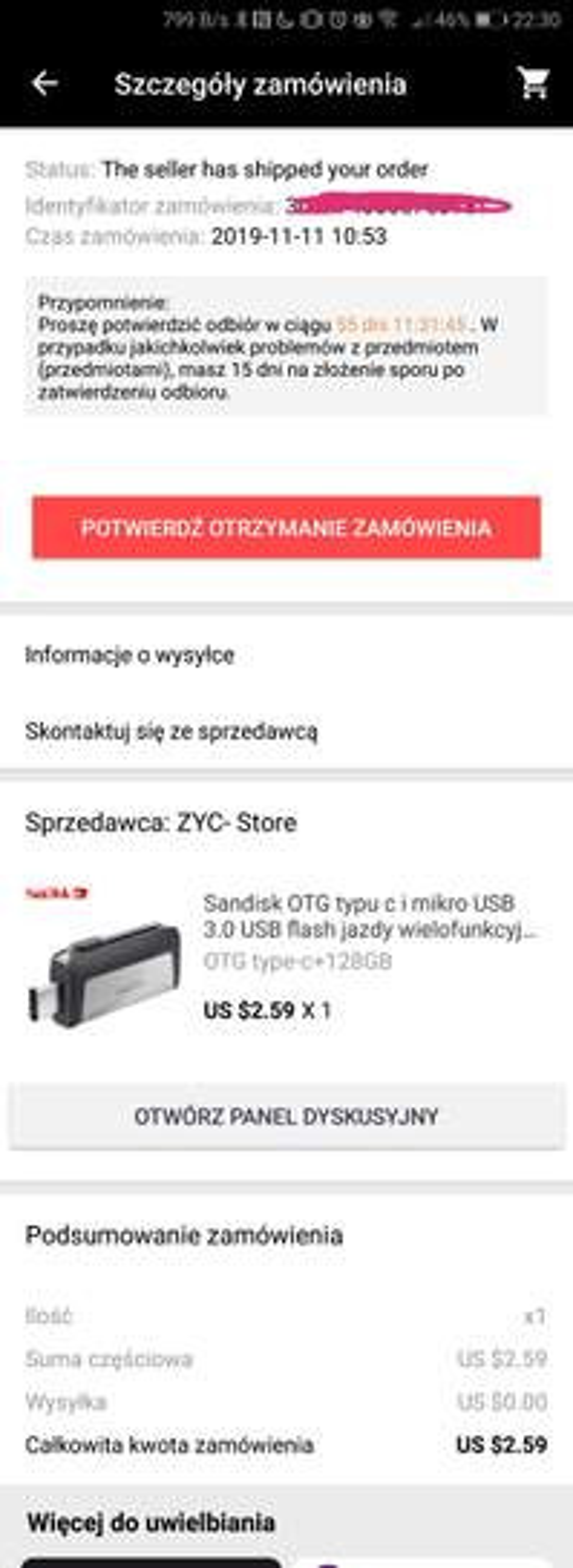 3225096-zuTmR.jpg
