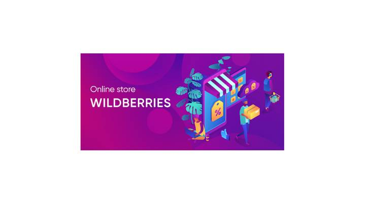 wildberries voucher-return_policy-how-to