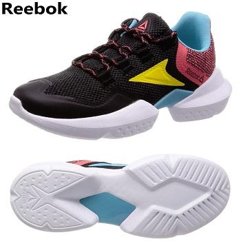 Idź na siłownię w tych męskich butach Reebok Factory