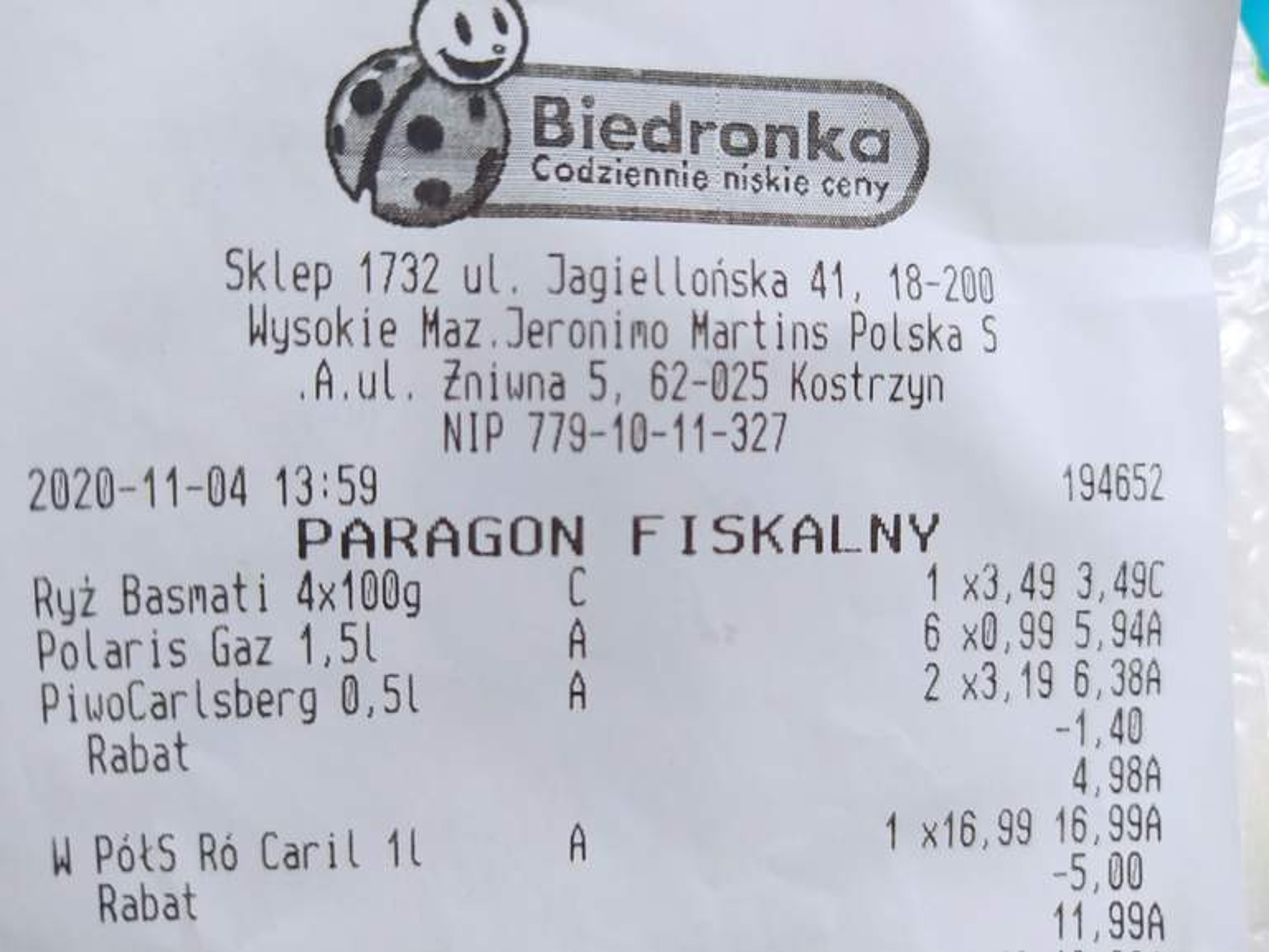 316613.jpg