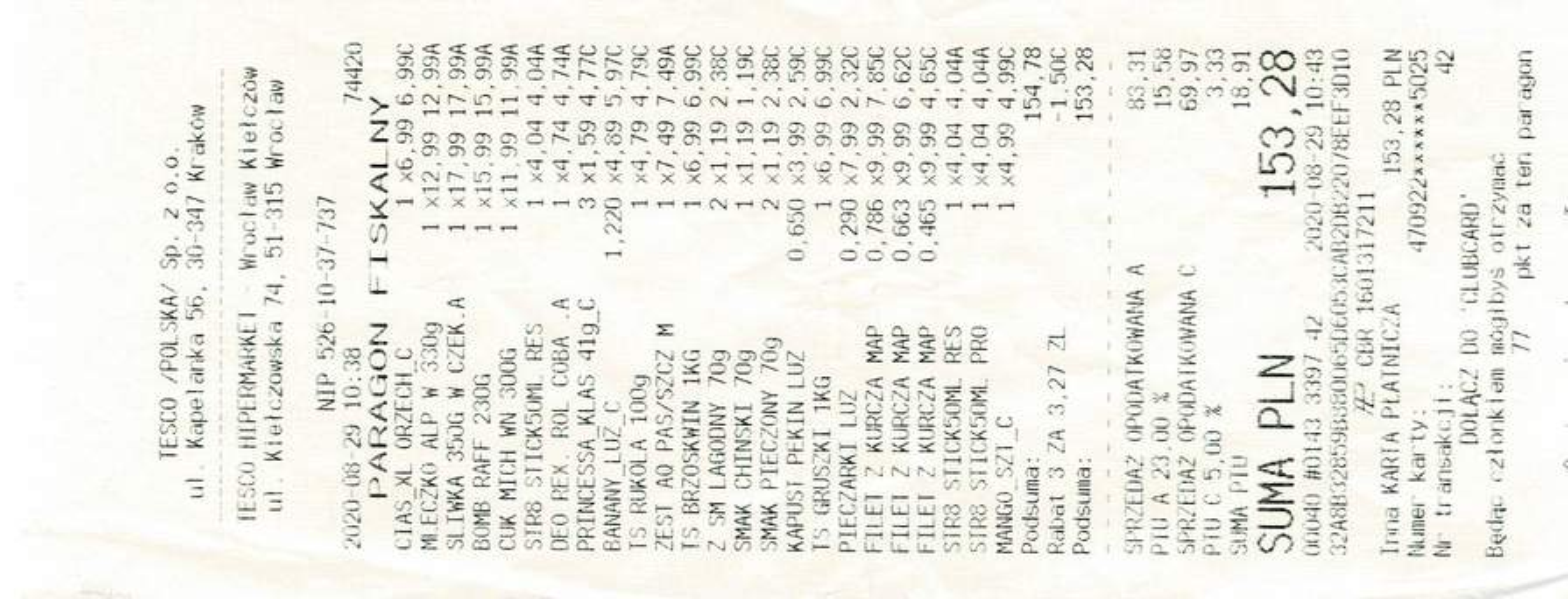 294197.jpg
