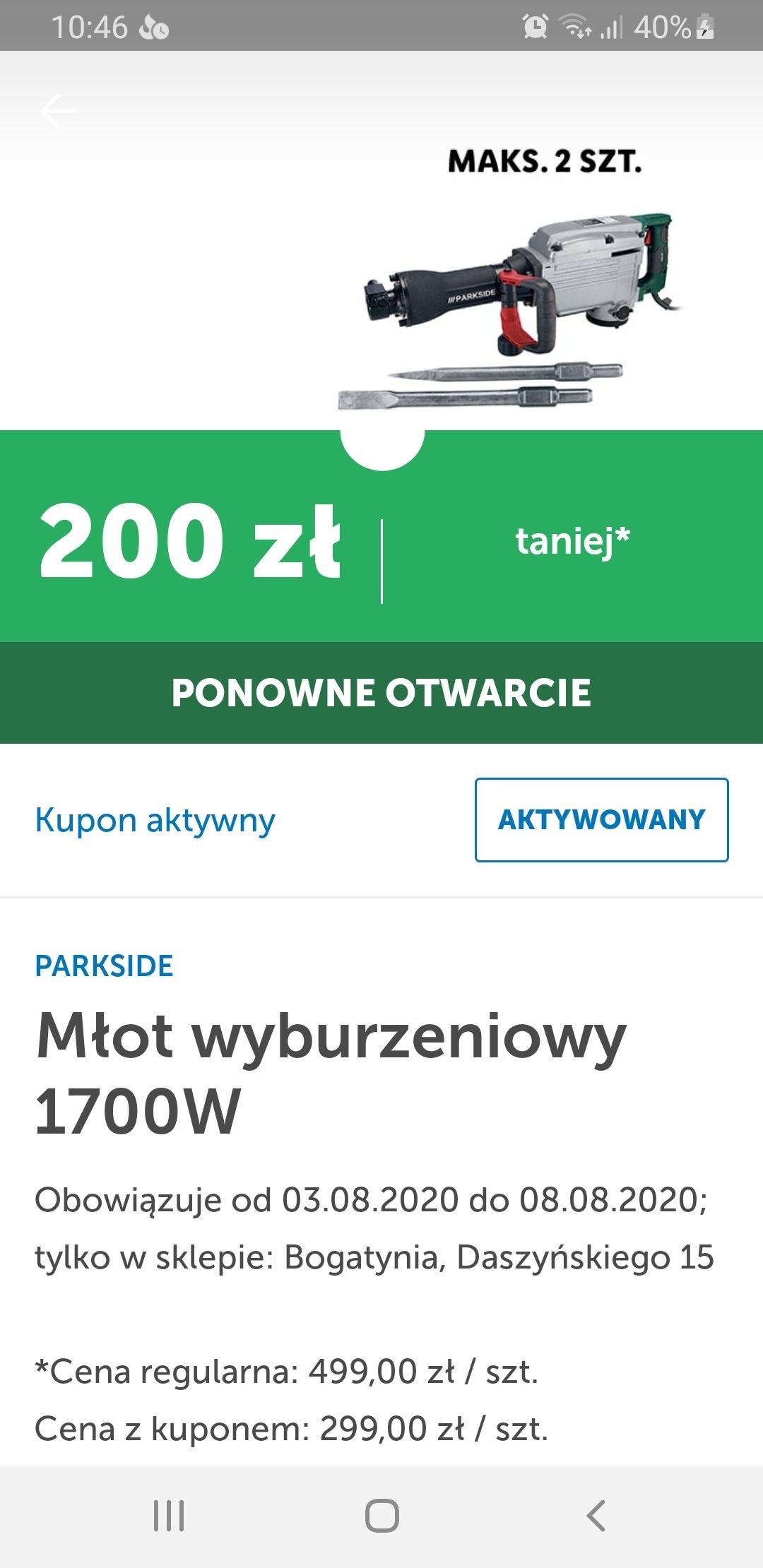 286399-hnvsq.jpg