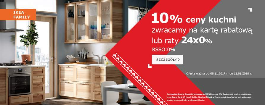 Ikea Coupons, Promo Codes