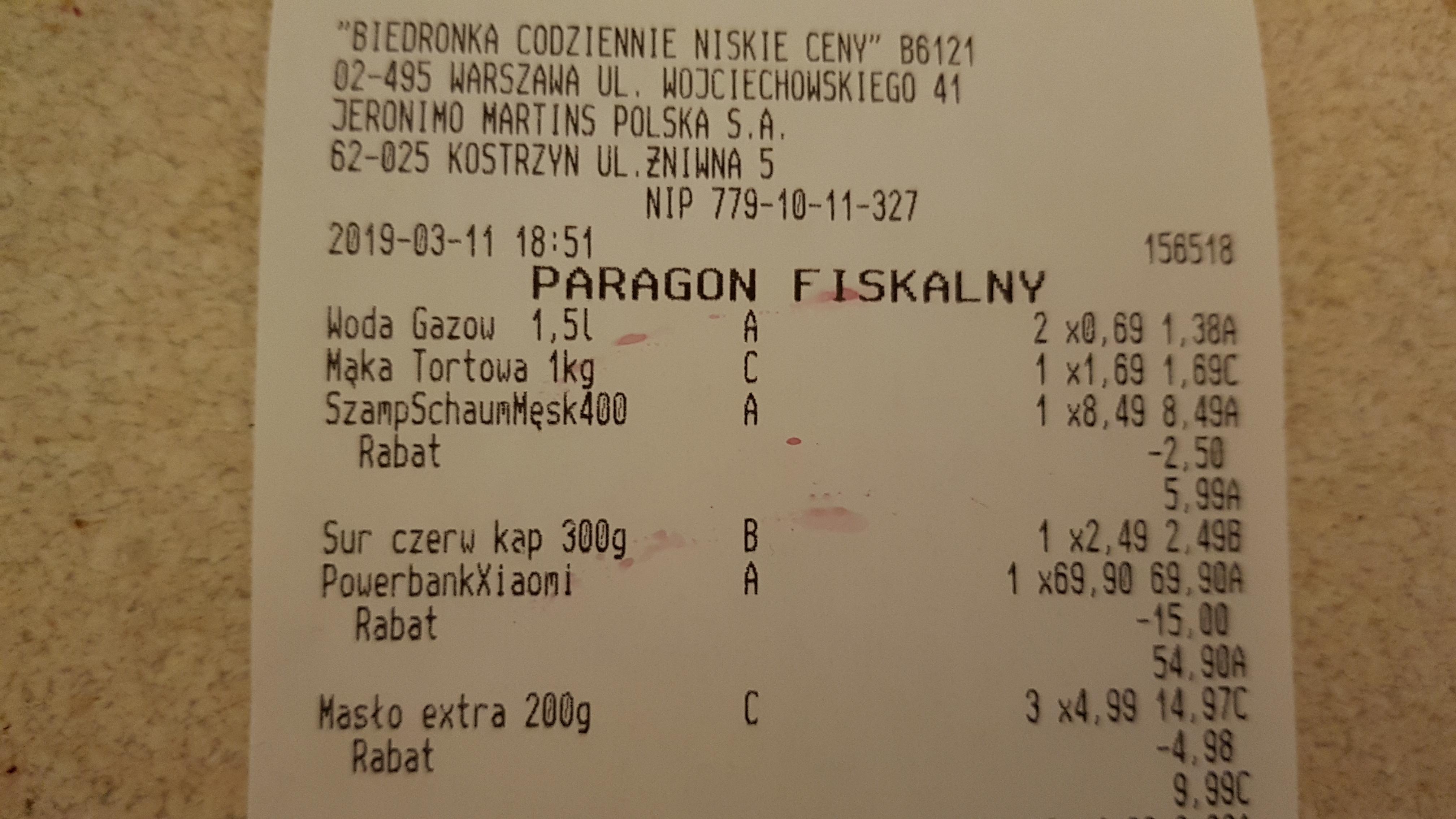 145321-psbS0.jpg