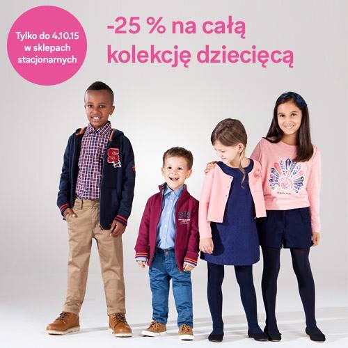 Rabat -25% na całą dziecięcą kolekcję @ C&A