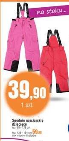Dziecięce spodnie narciarskie w cenie 39,90zł @ E.Leclerc