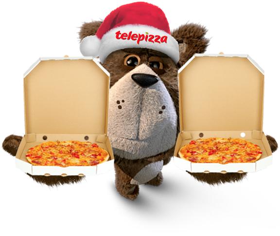 2 pizze gratis, za doładowania @ PLUSH