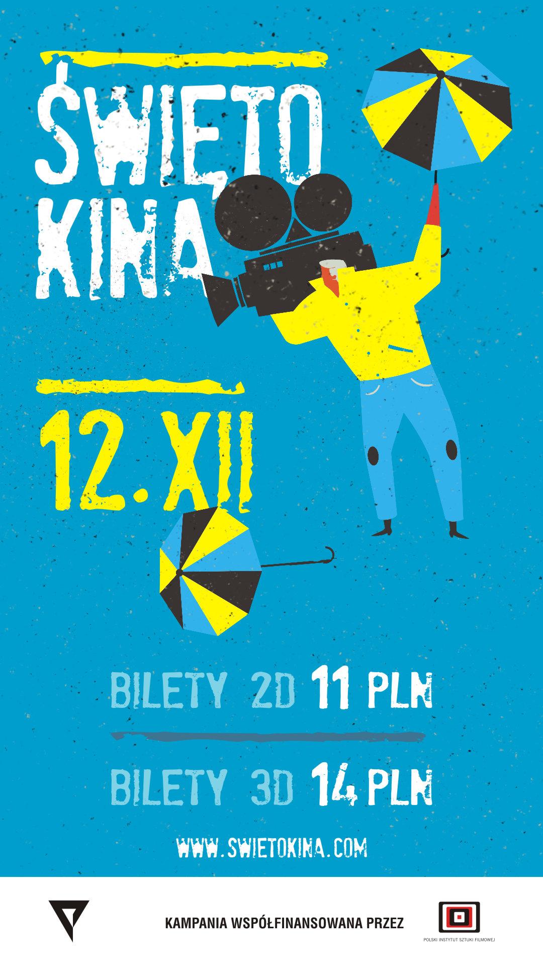 12.12 urodziny kina - tańsze bilety!