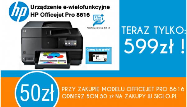 HP Officejet Pro 8616 jak 8620 [J5T77A] + 50 zł na zakupy