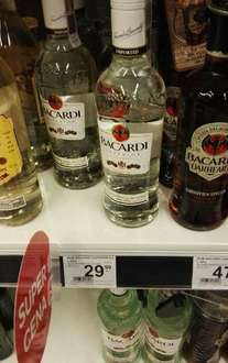 Bacardi bialy rum 0.5 Carrefour