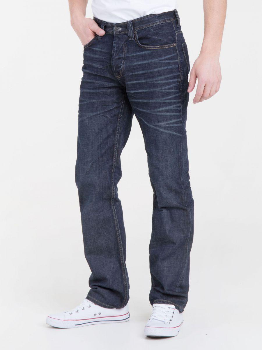 Jeansy męskie  (różne modele) po 99 zł @ BigStar