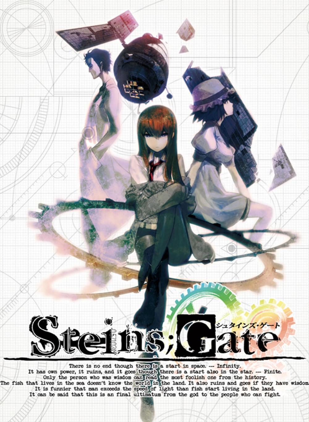 Anime Steins;Gate za darmo - Sezon 1 @ Microsoft Store
