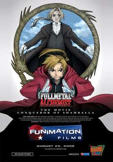 Anime Fullmetal Alchemist The Movie The Conqueror of Shamballa za darmo @ Microsoft Store