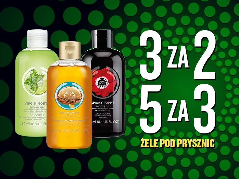 Żele pod prysznic - 5 za 3, 3 za 2 @ The Body Shop