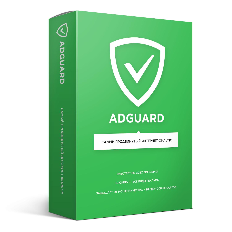 Adguard 6.0 Premium licencja 6 miesięcy ZA DARMO @ Comms.ru