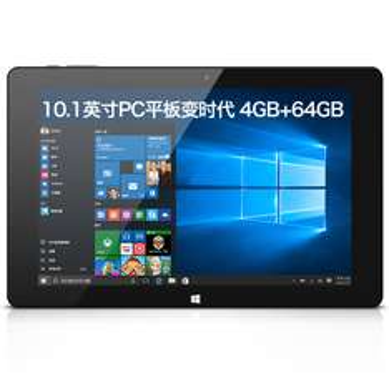 Tablet CUBE iWork10 4GB RAM/ 64GB ROM - Windows 10, Intel Atom x5 Z8300
