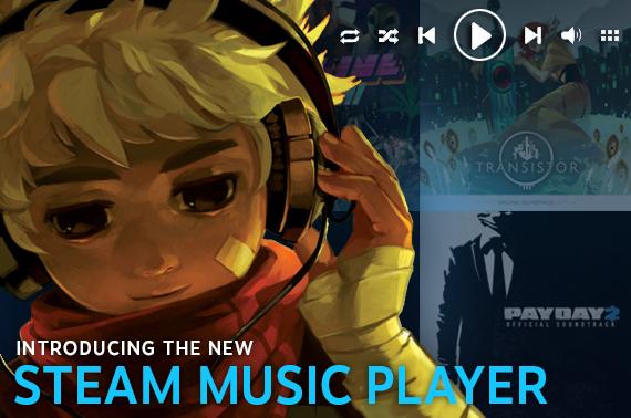 Premiera Steam Music