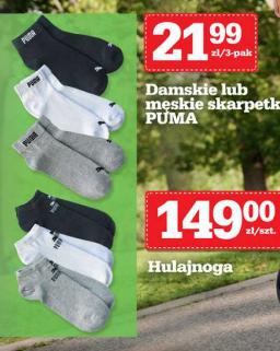 Skarpetki Puma 3-pak za 21,99zł @ Biedronka