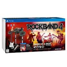 używane Rock Band 4 Band in Box (perkusja + gitara + gra) [PS4] @ Amazon.de