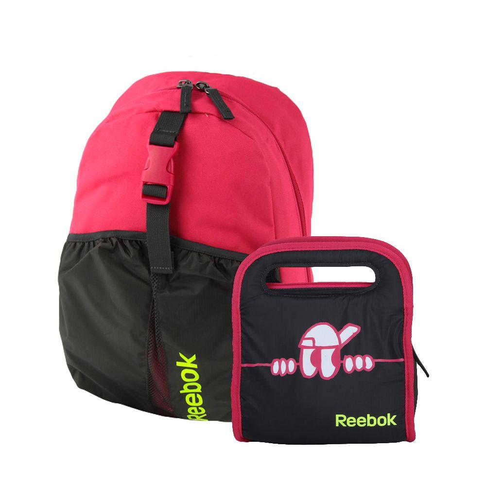Plecak szkolny + torebeczka różowo-czarny -51%