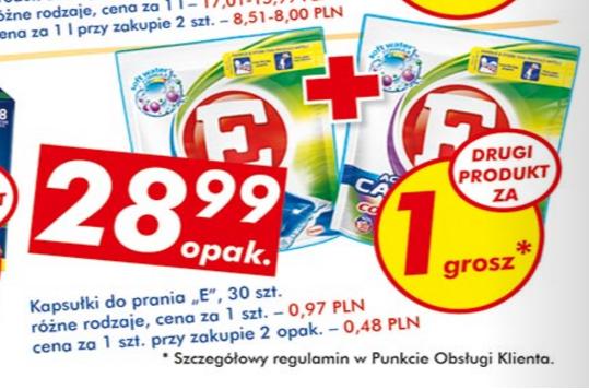 """60 sztuk kapsułek """"E"""" za 29 zł @ Auchan"""