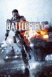 Battlefield 4 (XONE) za 59zl od Komputronik z 89