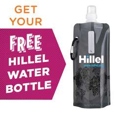 Darmowe butelki wielokrotnego użytku,reusable, collapsible, and BPA-free water bottle@Hillel