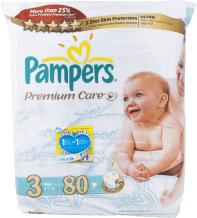 Pamprescy Activ-baby w stałej cenie 45,99 w rossmanie