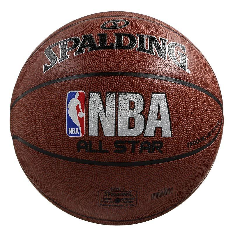 Piłka do koszykówki Spalding NBA Allstar za 79,99zł (możliwe 75,99zł) @ Decathlon