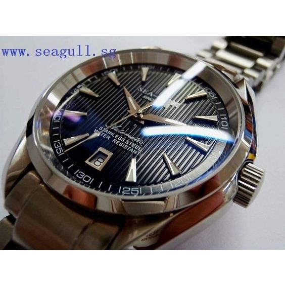 zegarek automatyczny Sea-Gull Sea Master