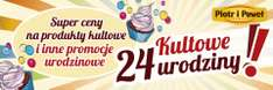 Urodzinowa promocja (drugi produkt gratis lub za 1 grosz) @ Piotr i Paweł