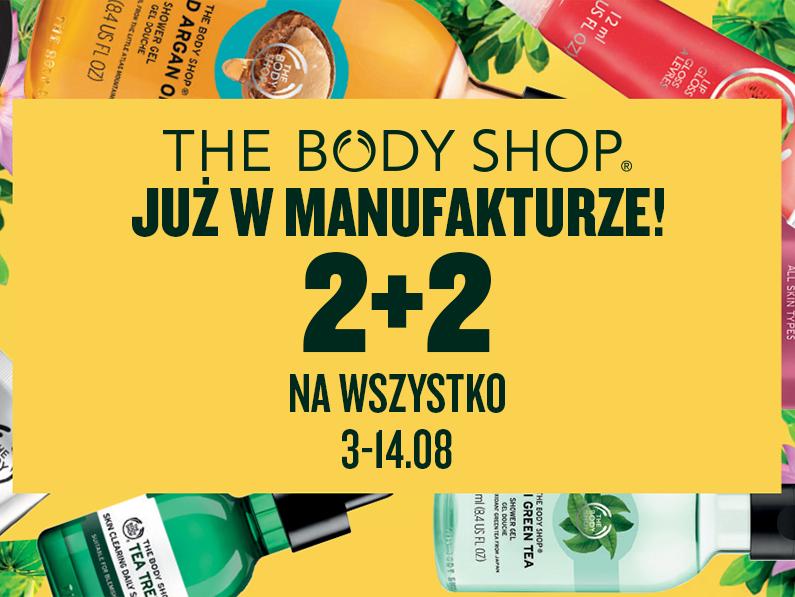 Przy zakupie dwóch produktów kolejne dwa GRATIS (Łódź) @ The Body Shop