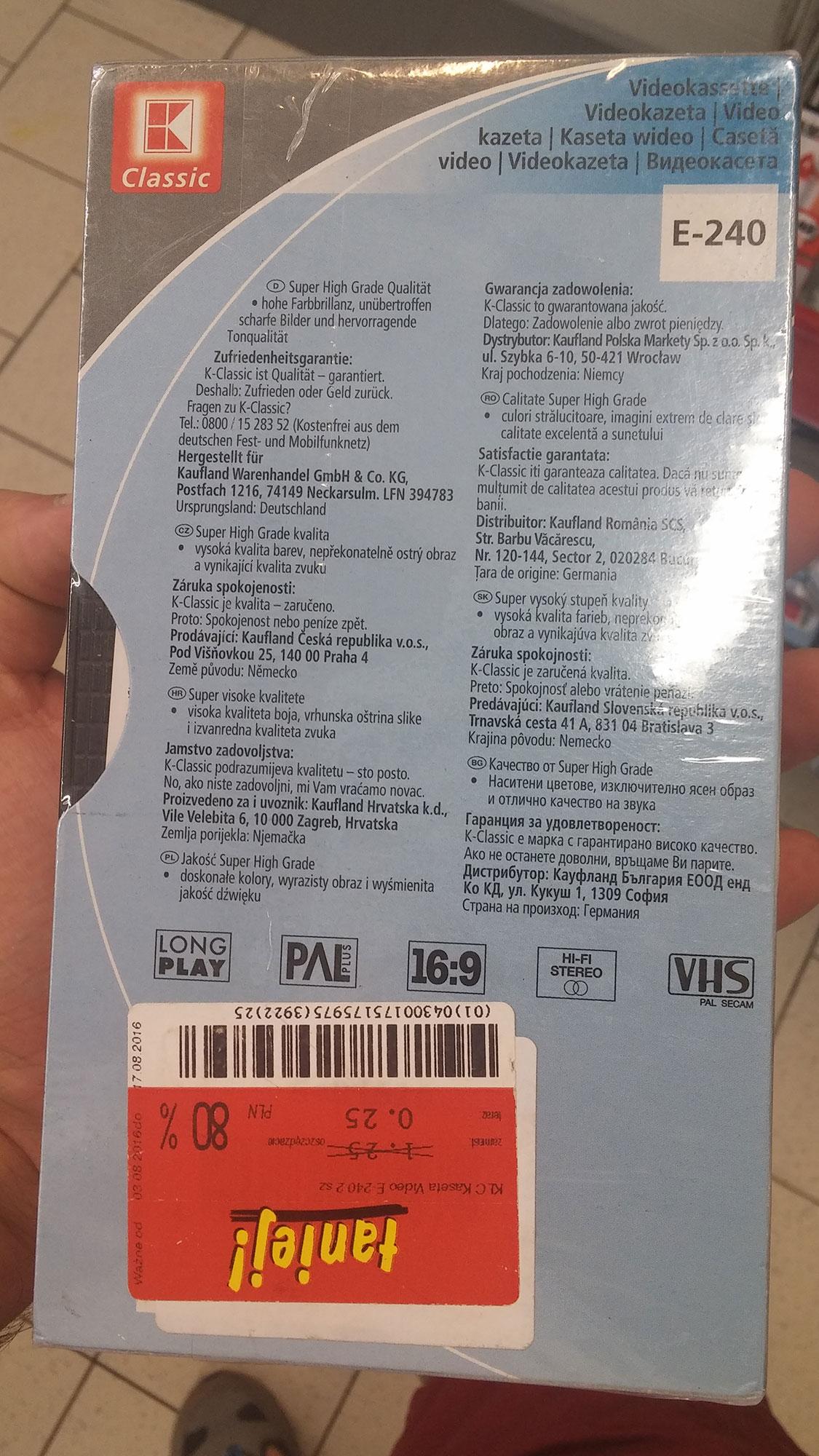 Kasety VHS 2szt E-240