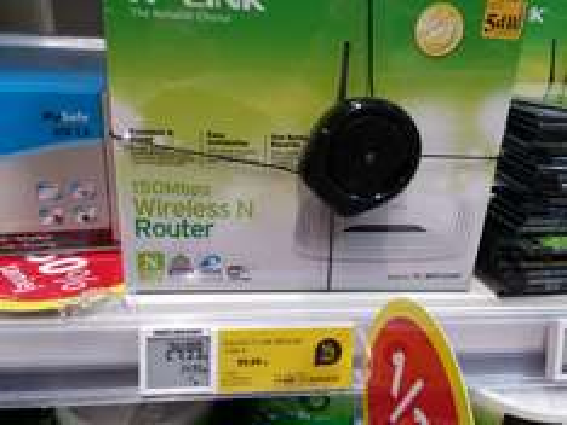 Router TP LINK 150M 25zł TESCO