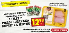 Kup 2 opak Kamis a filet z piersi kurczaka kupisz za jedyne @Biedronka
