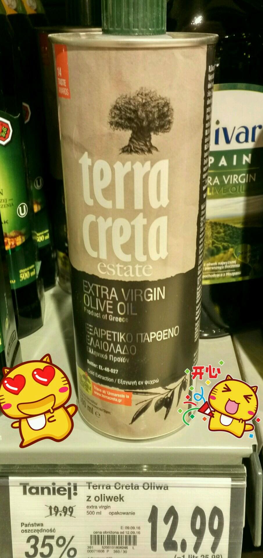 Oliwa z oliwek Terra Creta 500ml  (tłoczona na zimno)