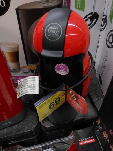 Ekspres Dolce Gusto KP1006 -80% Wawa Carrefour Reduta