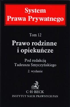 """Podręcznik z serii System Prawa Prywatnego t.12 """"Prawo rodzinne i opiekuńcze"""" taniej o 70% (przecena z 299zł) @ Matras"""