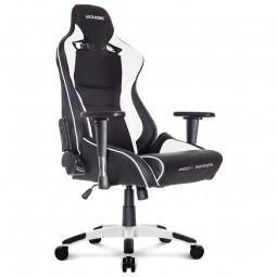 Fotel dla graczy Akracing ProX  500zł taniej @ Morele