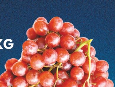 Winogrono najtaniej w historii Lidla