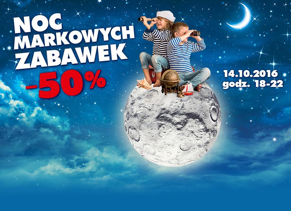 noc markowych zabawek -50% @ Auchan
