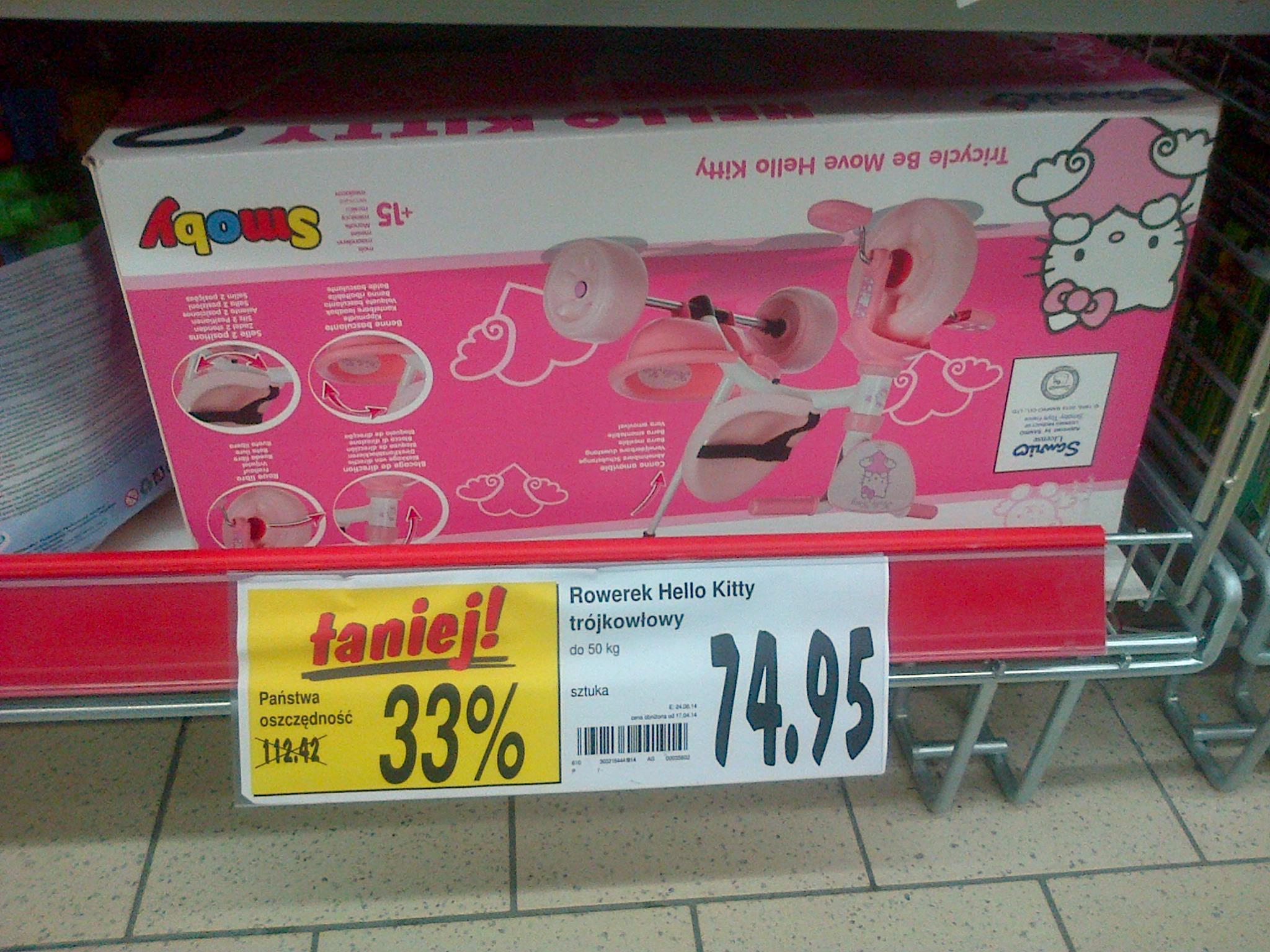 Rowerek Hello Kitty za 74,95 zł @ Kaufland